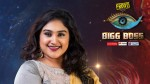 Netizens Sharing Their Views On Actress Vanitha Participation In Biggboss