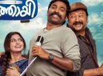 Actor Vijay Sethupathy Acting In A Telugu Movie As Villain