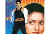 This Is The Real First Look Picture Of Actor Vijay