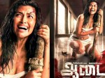 Issue For Aadai Movie Release Petition Given To Dgp To Ban Aadai Movie