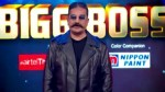Take Bigg Boss 3 Tamil Pictures