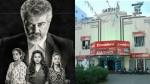 Chennai Casino Theatre Reopening For Ajith Film