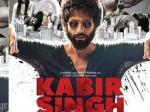 School Kids Tamper Aadhar Card To Watch Kabir Singh