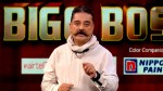 Bigg Boss 3 It Is A Miracle