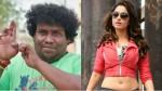 Actress Tamannaah Teams Up With Yogi Babu In Petromax