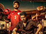 Fans Doubting Verithanam Song Leaked By Purposely For Visvasam