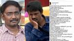 Bigg Boss 3 Tamil Director Vasantha Balan Asks Cheran To Come Out Of The House