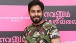 Evanum Puthanillai Audio Launch Actor Aari And Celebrities Speech