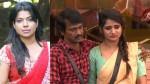 Actress Kaajal Angry On Cheran