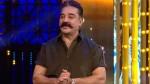 Simbu To Replace Kamal In Bigg Boss Tamil
