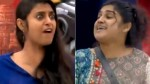 Bigg Boss Tamil 3 Today Also Fight Between Kasthuri And Vanitha