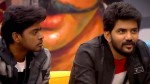 Bigg Boss 3 Kavin Gives First Position To Tharshan