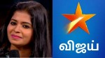 Vijay Tv Files Complaint Against Actress Madhumitha