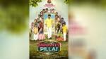Pandiraj S Son Makes His Debut In Namma Veettu Pillai