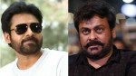 When Chiranjeevi Saved Pawan From Killing Himself
