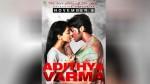 Adithya Varma Movie Will Be Release On November