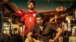 Bigil Audio Launch Will Not Have A Live Telecast In Web