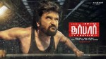 Rajini S Darbar Second Look Out Now