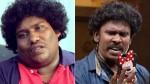 Ramar And Yogi Babu Act In Big Boss Film