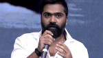 Simbu To Enter Politics Soon Sources Says