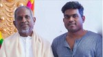 Yuvan Shankar Raja To Join Hands With Ilayaraja