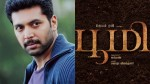 Actor Jayam Ravi S New Film Bhoomi