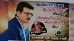 Ajith Fans Poster Goes Viral On Social Media