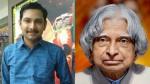 Dr Apj Abdul Kalam Birthday Lyrics By Vaira Bharathi October