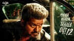 Bigil Movie Trailer Will Be Released On October