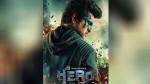 Sivakarthikeyan Release His Hero Movie Second Look Poster