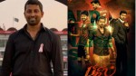 I Want 2 Ticket For Bigil Movie Russel Arnold