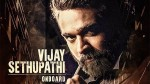 Happy To Join With Vijay In Thapalthy 64 Says Vijay Sethupathy