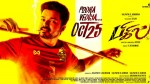 Bigil Release Date To Be Announced Today Evening