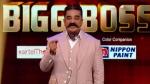 Bigg boss3 tamil: