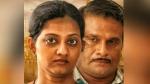 கானல் நீருக்கு கிடைக்குமா ஆஸ்கர் விருது?