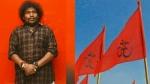 பப்பி படத்தில்.. கப்பித்தனமான வசனங்கள்.. காட்சிகள்.. சிவசேனா செம டென்ஷன்!