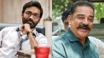Actor Dhanush: கமல்ஹாசனையே.. திகைக்க வைத்த தனுஷ்!