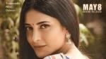 ஸ்ருதி ஹாசனுக்கு ஸ்பெஷல் பர்த் டே பரிசை கொடுத்துள்ள ரவிதேஜாவின் 'கிராக்' படக்குழுவினர்!