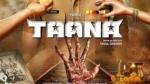Taana Review: டாணாகாரன் என்றால் போலீஸ்காரன் ஆனால் கம்பீரம் குறைவு