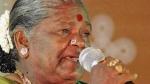 என்னா குரல்.. என்னா டான்ஸ்.. லேட்டா வந்தாலும் லேட்டஸ்ட் ட்ரென்டில் கலக்கிய பரவை முனியம்மா!
