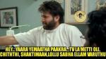 எல்லாருமே இப்போ கோமாளி தான்.. கொரோனா கலவரத்தில் வைரலாகும் மீம்.. ஜெயம் ரவி எபிக் ரியாக்ஷன்!