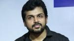 நடிகர் கார்த்தி பிறந்த நாள்.. டிரெண்டாகும் #HBDKarthi ஹேஷ்டேக்.. சுல்தான் பர்ஸ்ட் லுக் இல்லையாமே!