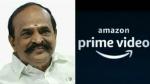ஆன்லைனில் திரைப்படங்களை வெளியிடுவது சினிமாத்துறைக்கு ஆரோக்கியமாக இருக்காது.. அமைச்சர் கடம்பூர் ராஜூ!