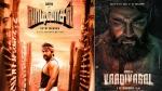 சூர்யாவின் மாஸான 3 திரைப்படங்கள்.. புதிய அப்டேட் இதோ !