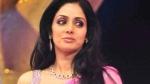 சிவகாசி சரவெடி ஸ்ரீதேவி.. 57வது பிறந்த தினம் அனுசரிப்பு.. டிரெண்ட் செய்யும் தல ரசிகர்கள் #Sridevi