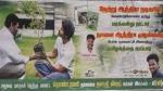 ஆந்திர ஹீரோ சவாலை ஏற்ற நடிகர் விஜய், ஆந்திர முதல்வரை போல.. ஆஹா.. அதகளப்படுத்தும் அரசியல் போஸ்டர்!