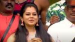 பிக் பாஸ் வீட்டில் விஜயதசமி கொண்டாட்டம்.. ஆங்கர் யார் தெரியுமா? சும்மா பேசியே சாவடிக்கிறங்க!