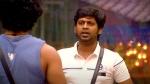 ஓவர் விஷம்.. அர்ச்சனா பண்றதை விட இந்த ரியோ பண்றது இருக்கே.. அப்பப்பா தாங்க முடியல!
