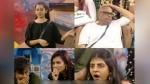 கன்னுக்குட்டி.. கன்னுக்குட்டி.. அனிதா பேச்சுக்கு ஹவுஸ்மேட்ஸ் ரியாக்ஷன் அல்டிமேட்.. மரண கலாய்!