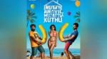 18+: என்னடா வாழைப் பழத்தை எல்லாம் காட்டுறீங்க.. இரண்டாம் குத்து ஃபர்ஸ்ட் லுக் ரிலீஸ்!
